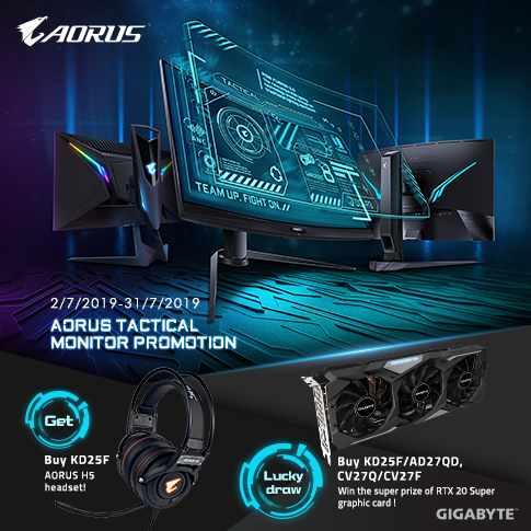AORUS Tactical Monitor Promotion_Egypt
